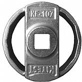 Chave de 64mm para Saca Filtro de Óleo para Toyota, Honda e Nissan - KITEST-KF-107