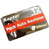 Cartão Pack Auto Revision 12 meses - ALFATEST-51501024