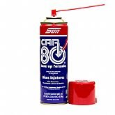 Descarbonizante Spray Car 80 300ml - SUN-CAR8012