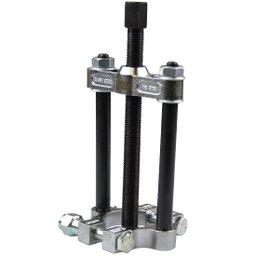 Extrator para Rolamento com Diâmetro Externo entre 30 e 52 mm