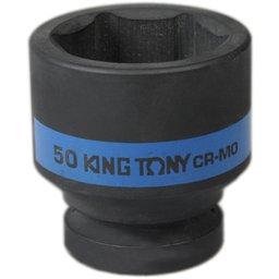 Soquete de Impacto Sextavado 50mm com Encaixe de 1 Pol.