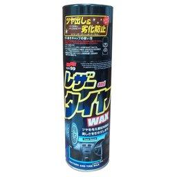 Spray Revitalizador Protetivo de Plásticos Leather & Tire Wax 420ml