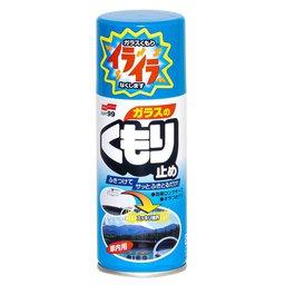 Anti Embaçante Spray Emergencial para Vidros 180ml