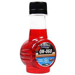 Limpa Ar Condicionado para Nebulizador Summer 100 ml