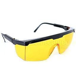 Óculos de Proteção SKY âmbar (AMARELO)