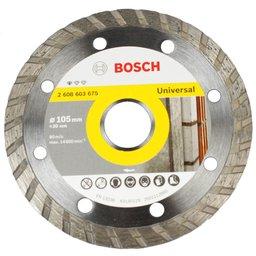 Discos Diamantado Standard Turbo Universal 105mm