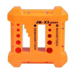 Magnetizador e Desmagnetizador para Chaves de 1,3 a 7mm