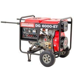 Gerador a Diesel 12,5L 5000W 220V Trifásico