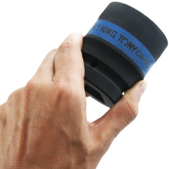 Jogo de Soquetes de Impacto de 24 a 41 mm x 1 Pol. com 8 Peças - Imagem zoom