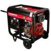 Gerador de Energia à Diesel Monofásico 5,5Kva 110/220V BD-6500 E - Imagem 1