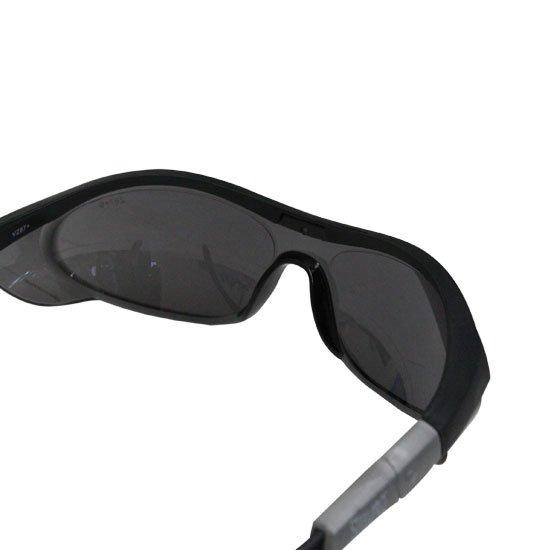 Óculos de Segurança Discovery com Lente Cinza - Imagem zoom