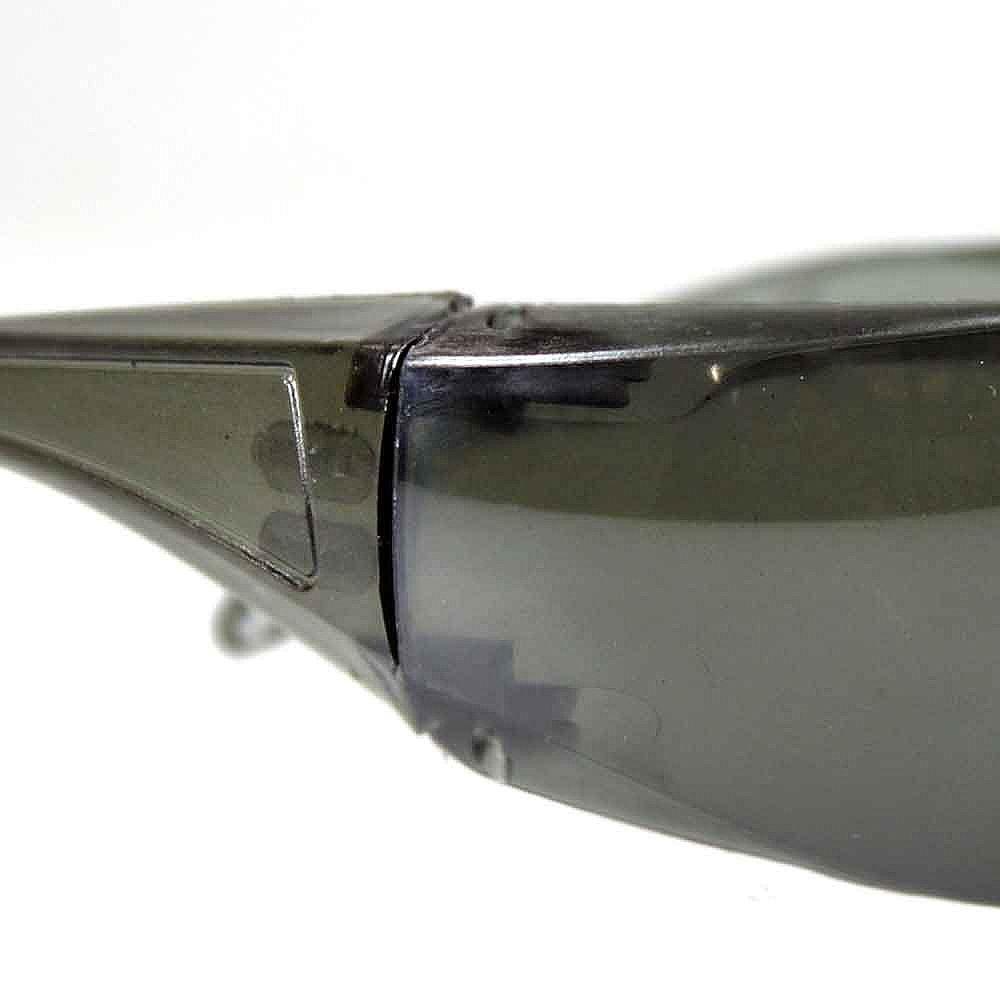 Óculos de Proteção Fumê Leopardo - Imagem zoom